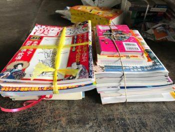 雑誌または雑ガミ